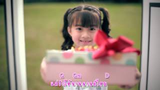Gail - รักวันละนิด [Official Music Video]