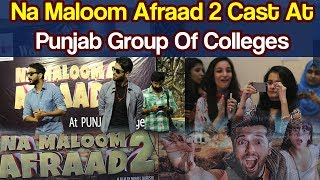 Na Maloom Afraad 2 Cast At Punjab Group Of Colleges - Na Maloom Afraad 2Dramas Central is where you can watch all your favorite Pakistani Dramas from multiple channels, at one place! Do subscribe to our channel for your daily dose of entertainment.https://www.youtube.com/c/dramascentral
