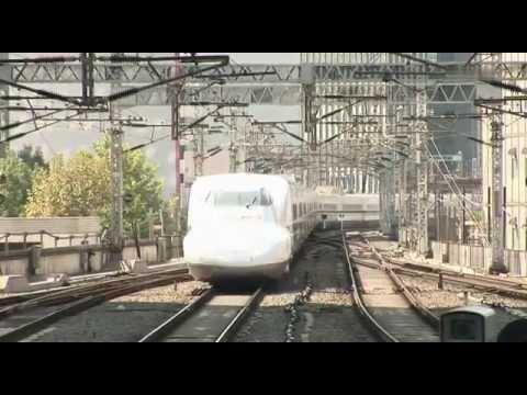 Japan: Mit dem Zug durch Japan (Bahnhöfe, Bahnstrecken  ...