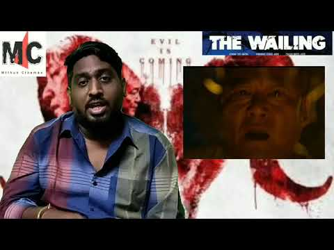 The Wailing (2016) Korean Movie Decoding and Climax Explained in Tamil