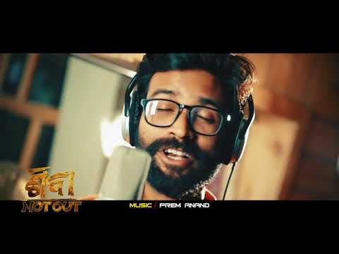 Video Sukhriya | Shiva - Not Out  | Studio Making | Sabisesh & Diptirekha | Odia Movie 2017 download in MP3, 3GP, MP4, WEBM, AVI, FLV January 2017