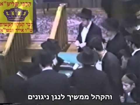 "משיח בכיכר: אייר תנש""א ""יחי"" ראשון"