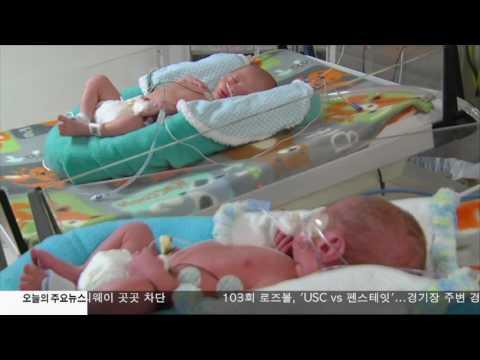 '2분 차이로' 생년 다른 쌍둥이 탄생  01.02.17 KBS America News