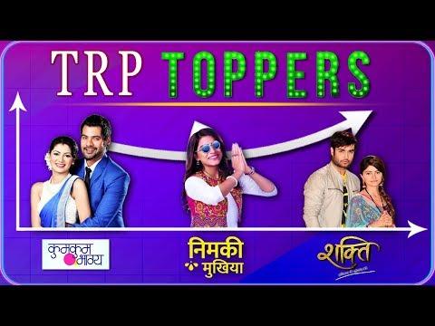 New Entry Nimki Mukhiya, Kumkum Bhagya FALLS | TRP