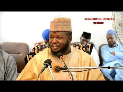 09. 2019 RAMADAN TAFSEER YAMMA sheikh musa yusuf asadusunnah