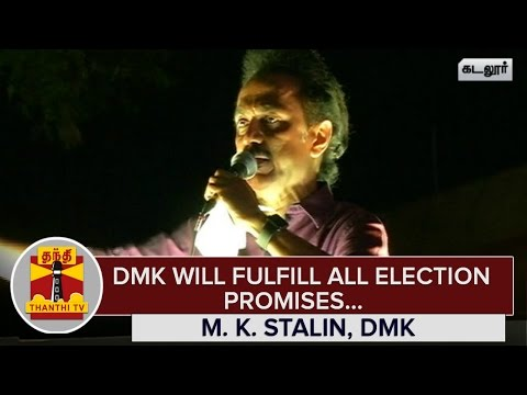 DMK-will-fullfill-all-Election-Promises-Which-featured-in-Partys-Election-Manifesto--M-K-Stalin