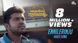 Video Jacobinte Swargarajyam | Ennilerinju Song Video | Nivin Pauly, Vineeth Sreenivasan, Shaan Rahman MP3, 3GP, MP4, WEBM, AVI, FLV Juli 2018