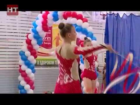В «Манеже» состоялись открытые чемпионат и первенство Новгородской области по художественной гимнастике