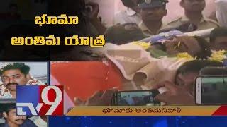 Bhuma Nagi Reddy final journey begins - TV9