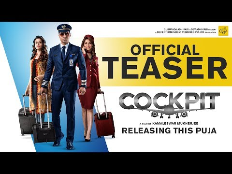 Download COCKPIT | Official Teaser | Dev | Koel Mallick | Rukmini Maitra | Kamaleswar Mukherjee | Puja 2017 HD Mp4 3GP Video and MP3