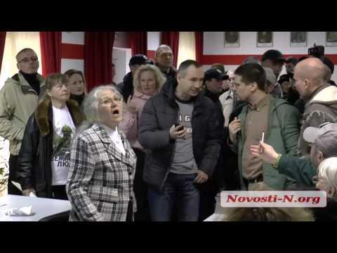 """Свидомые и """"Тотальный диктант"""" в Николаеве"""