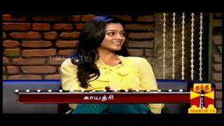 Thenali Darbar - Gayathri 10.09.2013 Thanthi TV