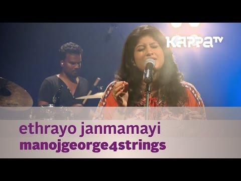 Video Ethrayo Janmamayi - ManojGeorge4strings - Music Mojo Season 3 - Kappa TV download in MP3, 3GP, MP4, WEBM, AVI, FLV January 2017