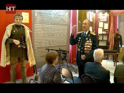 К годовщине освобождения Новгорода было приурочено открытие выставки «Наша великая Победа»