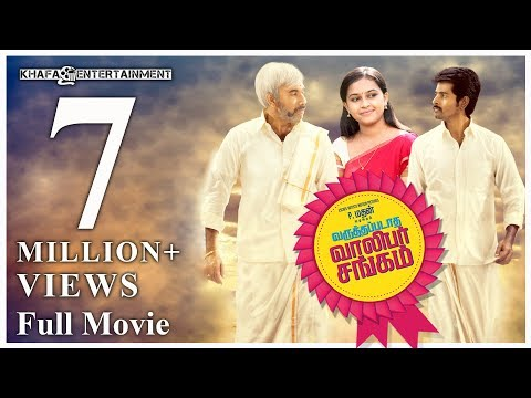 Video Varuthapadatha Valibar Sangam - Full Movie | Sivakarthikeyan, Bindu Madhavi, Sri Divya, Soori download in MP3, 3GP, MP4, WEBM, AVI, FLV January 2017