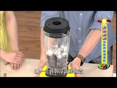 葡萄多酚果汁