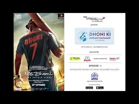 M.S.Dhoni – The Untold Story | Dhoni Ki Ankahi Kahaani | Episode 1