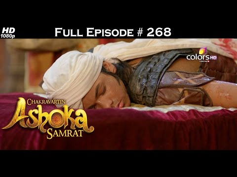 Chakravartin Ashoka Samrat - 4th February 2016 - चक्रवतीन अशोक सम्राट - Full Episode(HD)
