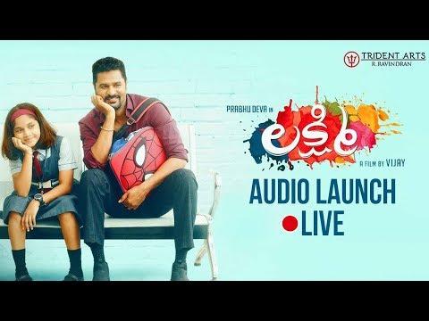 Prabhu Deva's Lakshmi Movie Audio Launch LIVE | Aishwarya Rajesh | TFPC