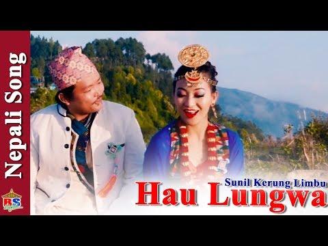 (Hau Lungwa | New Nepali Song 2018 By Sunil Kerung Limbu | Ft. Suresh Kangbha,Alisha Hembya - Duration: 5 minutes, 37 seconds.)