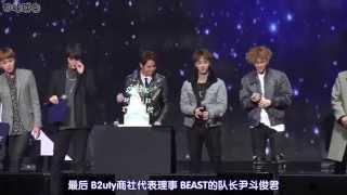 Download Lagu [中字HD]150103 BEAST - B2UTY 4期Fanmeeting Mp3