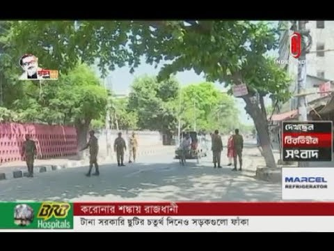 Roads appear empty on fourth day in a row amid lockdown (29-03-2020) Courtesy: Independent TV