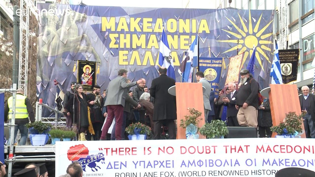 Άφιξη Μίκη Θεοδωράκη στο συλλαλητήριο