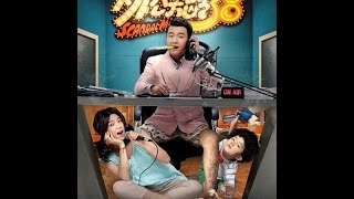 Nonton   Ng Ngo   I Tu   I 38   Scandal Maker  2017  Vietsub Film Subtitle Indonesia Streaming Movie Download
