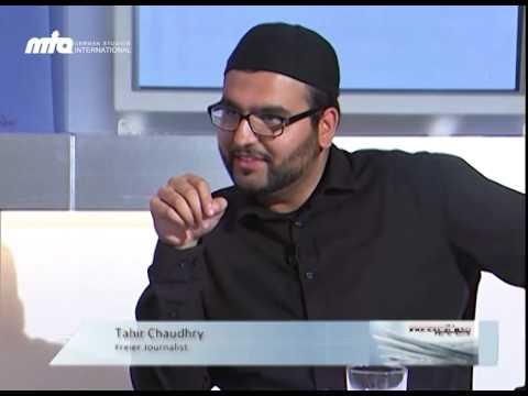 MTA Presseschau - Die dunkle Seite des Islam (Focus) Muslime antworten