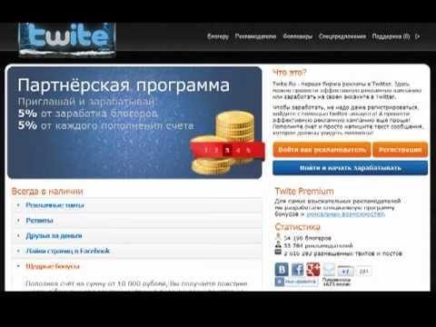 0 ВСЕ сервисы для заработка ЧЕРЕЗ интернет в Социальных Сетях ЗДЕСЬ!