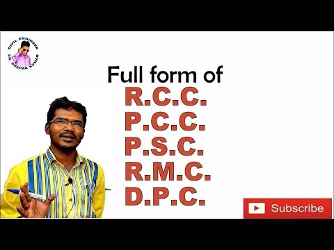 What is RCC, PCC, PSC, RMC and DPC? Full form of RCC PCC PSC RMC DPC