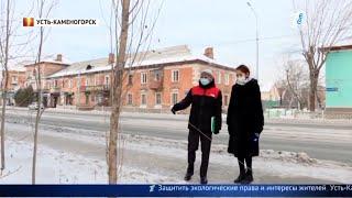 Общественники подали в суд на акимат Усть-Каменогорска и выиграли