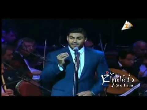 خالد سليم   آه لوقابلتك من زمان (видео)