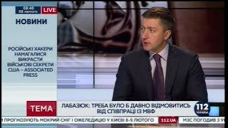 Сергій Лабазюк у ранковому ефірі