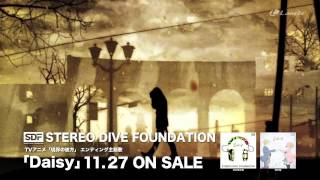 "STEREO DIVE FOUNDATION ""Daisy"" MUSIC VIDEO SHORT SIZE, - YouTube"