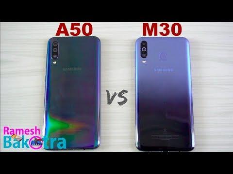 Samsung Galaxy A50 vs Galaxy M30 SpeedTest and Camera Comparison - Thời lượng: 6 phút, 41 giây.