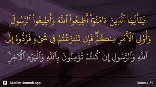 An-Nisa' ayat 59
