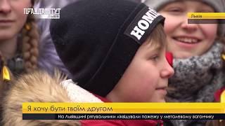 Випуск новин на ПравдаТУТ Львів 21 березня 2018