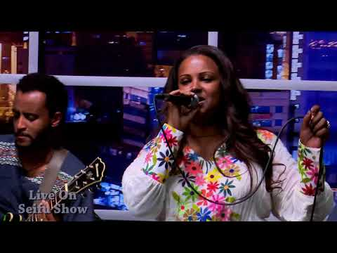 Seifu on EBS: -Min Yishalal- Emebet Negasi Live Performance