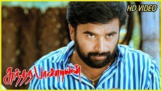 Video Sundarapandian Full Movie Comedy scenes | Latest Tamil Comedy | Soori Best comedy scenes | Sasikumar MP3, 3GP, MP4, WEBM, AVI, FLV Januari 2019