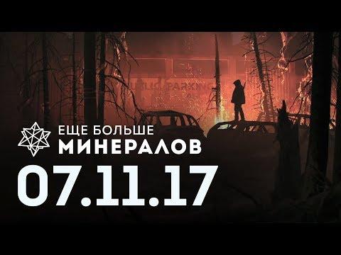 ☕ Игровые новости: место действия The Last of Us: Part II, BlizzCon 2017, сериал по Властелин колец