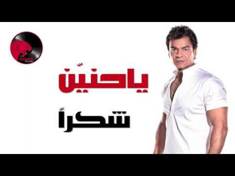 """اسمع- محمد محي يطرح مقطع من أغنيته الجديدة """"يا حنين"""""""