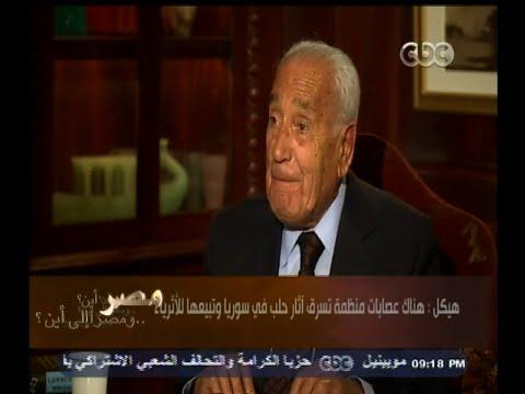 هيكل  يحذر من سقوط نظام بشار الأسد في سوريا