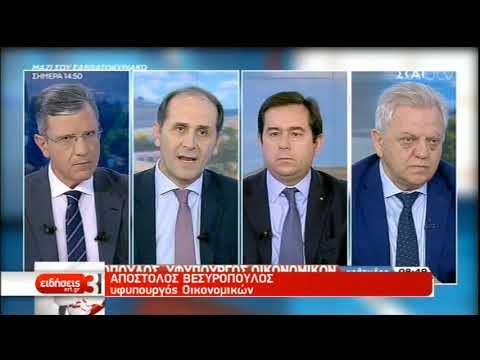 Φορολογικά κίνητρα για αγορά ηλεκτρικών IX προανήγγειλε ο υφ. οικονομικών | 22/09/2019 | ΕΡΤ