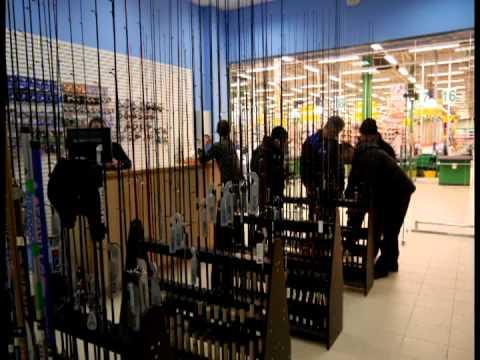 рыболов эксперт магазин в москве