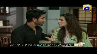 Video Feroz Khan & Sana Javed | Comedy Scene | Dino Ki Dulhaniya | HD MP3, 3GP, MP4, WEBM, AVI, FLV November 2018