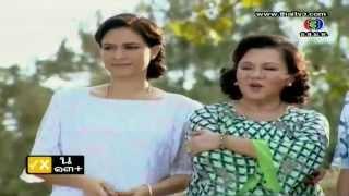 Dongta Sawan Episode 2 - Thai Drama