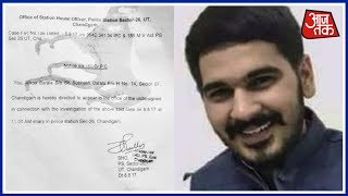 Vikas Barala, Accused Of Stalking IAS Officer's Daughter, Summoned By Police