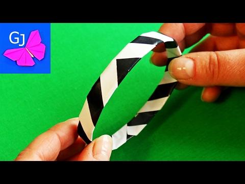 Как из бумаге сделать браслет