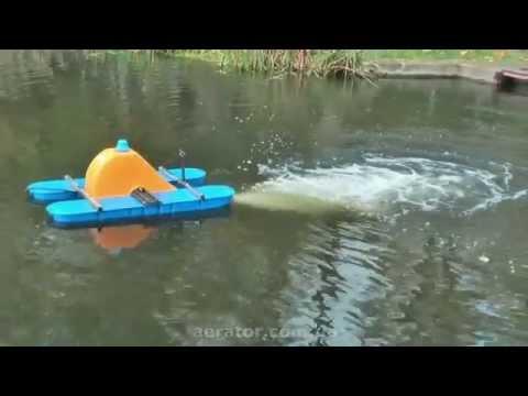 кормораздатчики самокормушки для рыбы в пруду термобелье поленитесь